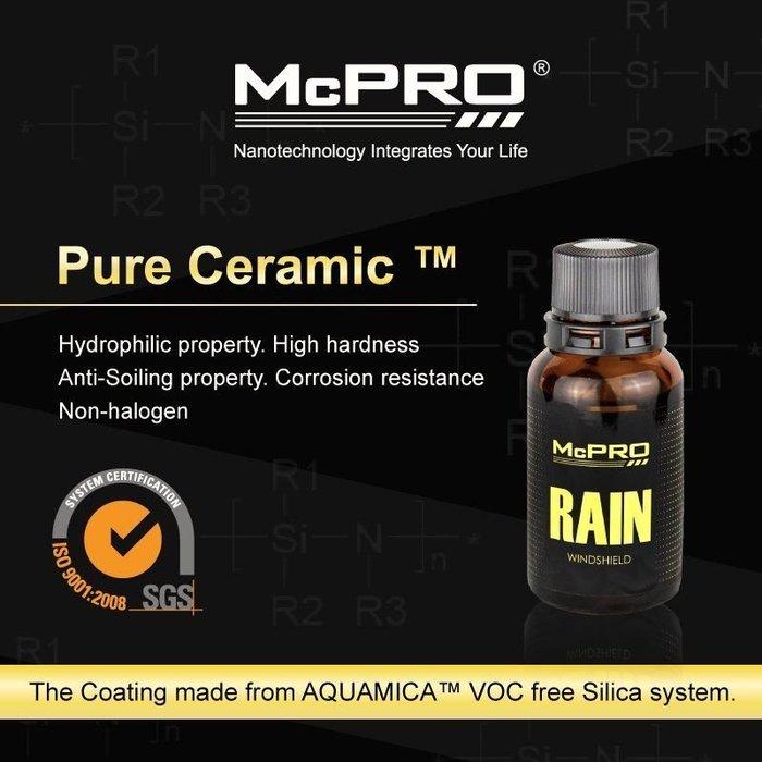 McPRO Rain windshield 超視野玻璃鍍膜劑組附油膜拔除劑100g