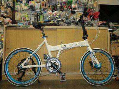 【冠鑫自行車】愛爾蘭 IRLAND EVO 20吋 451輪組 27速 機械碟煞 鋁合金 shimano 摺疊車 小折