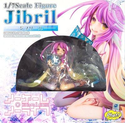 日本正版 Phat! NO GAME NO LIFE 遊戲人生 吉普莉爾 1/7 模型 公仔 日本代購