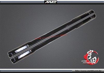 04-09年 馬3 4/5門 MP款側裙定風翼(2PCS)