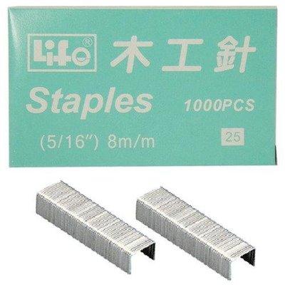 """木工針(木工機專用) Life 徠福 011043 釘針 高強度 8mm 5/16"""" 1000支入 特價每盒:18元"""