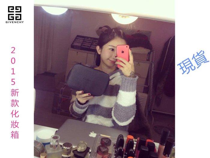 (現貨)本週最新 GIVENCHY  專櫃好禮 超氣質 實用拉鏈款 黑色首飾盒 珠寶展示盒/ 化妝箱/化妝盒/ 收納盒