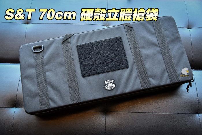 【翔準軍品AOG】 S&T 70cm 硬殼立體槍袋 槍箱 DA-QC01SBK