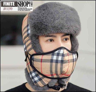Finite-菲尼特-帽子男士冬天韓版加絨加厚護耳帽東北青年潮騎車防風保暖雷鋒帽女