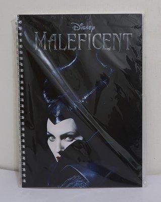 Disney~Maleficent 黑魔女:沉睡魔咒 B5筆記本(台灣製)