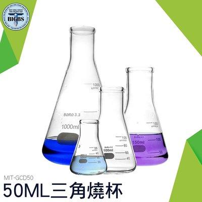 玻璃三角燒瓶 三角燒杯 錐形瓶瓶底燒杯 錐形瓶 50 100 150 250 1000ml化學實驗 利器五金 高雄市