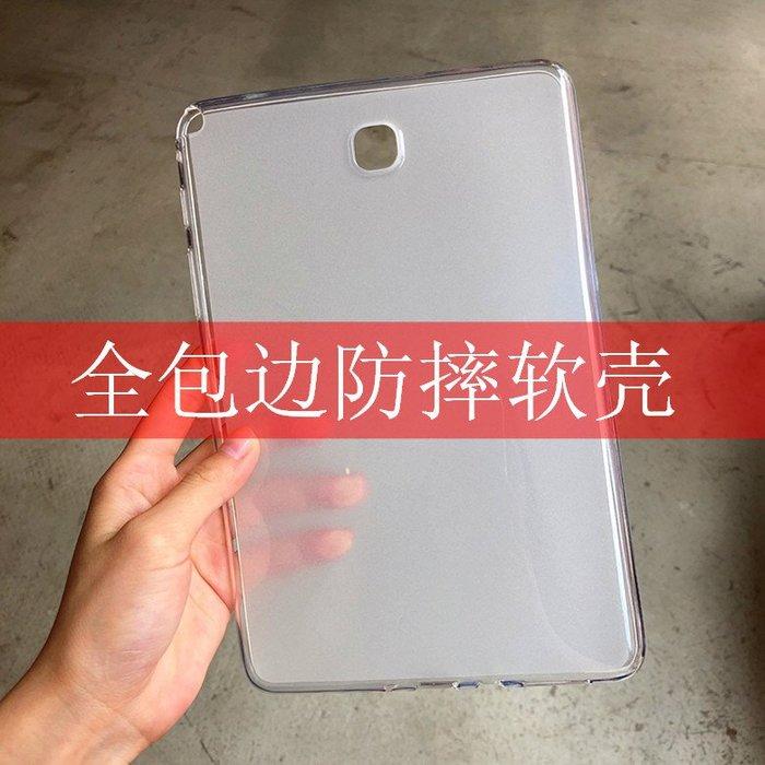 三星T355C保護套SM-T350硅膠殼P350/P355c手機殼軟膠透明平板軟殼