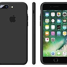 超薄矽膠軟殼 iPhone 7/8 4.7吋/plus 5.5吋 防滑手機殼 矽膠保護套 軟殼 手機保護殼 小清新手機殼