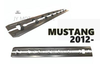 》傑暘國際車身部品《全新 FORD 福特 MUSTANG 野馬 2012 12 年 側裙 素材