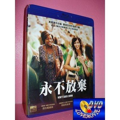 A區Blu-ray藍光台灣正版【永不放棄Won't Back Down(2012)】[含中文字幕]全新未拆