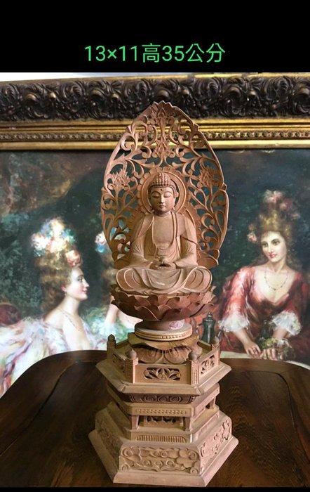 桃園國際二手貨中心--------釋迦牟尼佛 木雕  三寶佛