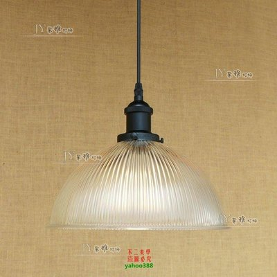 {美學}美式工業風復古簡約玻璃單頭吊燈...