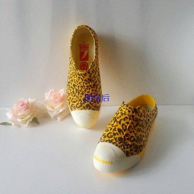 【CHIMOMO】INTREPID 時尚野性豹紋棕  防水懶人洞洞鞋 下雨天防水便鞋 透氣超輕雨鞋