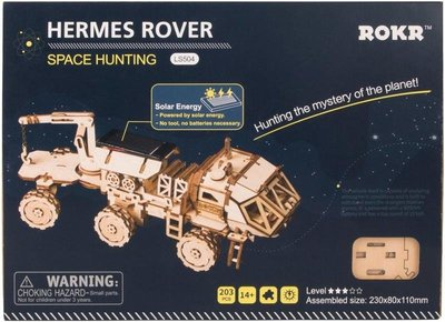 玩具研究中心 現貨代理  LS504  太陽能車  Hermes Rover