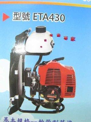 全新 引擎割草機/割草機-軟管- TAKANO - 高野 - ETA430