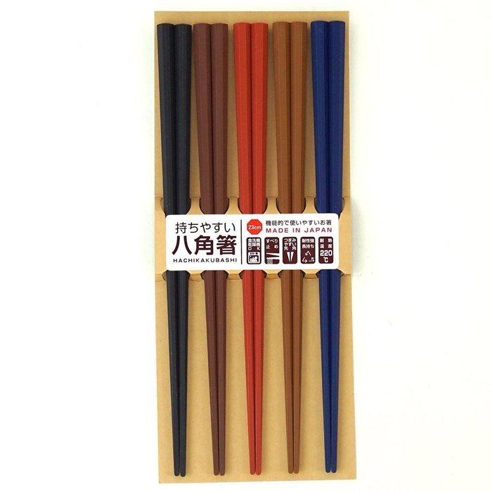 【東京速購】日本代購~日本製 八角 筷子 彩色 耐熱(5雙入)
