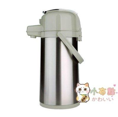 清水氣壓式熱水壺家用保溫瓶玻璃內膽熱水瓶不銹鋼保溫壺氣壓水瓶