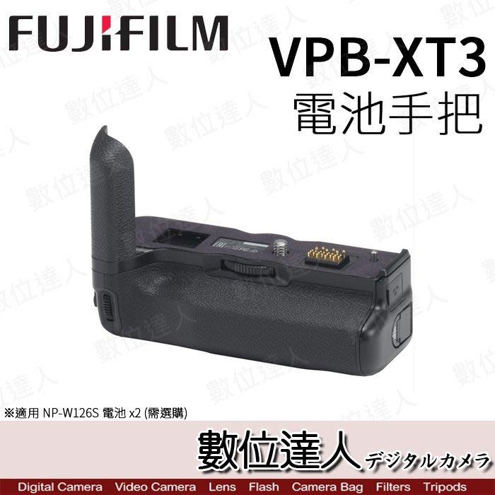 【數位達人】平輸Fujifilm FUJI 富士 VPB-XT3 電池手把 XT3用 /電池把手 垂直握把/VG-XT3