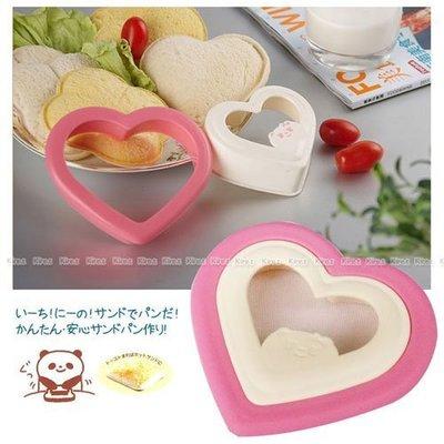 kiret 居家 切邊器 便當模具 愛心土司切邊器2入【BB138】 DIY模具 早餐DIY 壓模器 麵包模
