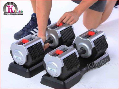 [奇寧寶生活館]290056-55 可調節 啞鈴 55lbs (單手價) / 智慧 健身 啞鈴 重力訓練 肌肉鍛鍊