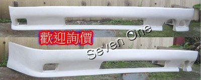 ☆ SEVEN ONE ☆ TOYOTA PREMIO T版 後下巴 中包 97-00年