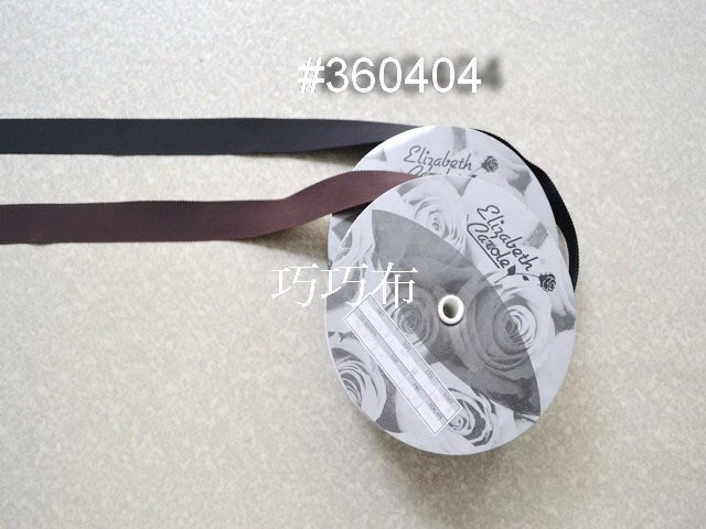 巧巧布拼布屋*日本進口包邊用緞帶#360404  24mm 2.4cm 黑 咖啡2色