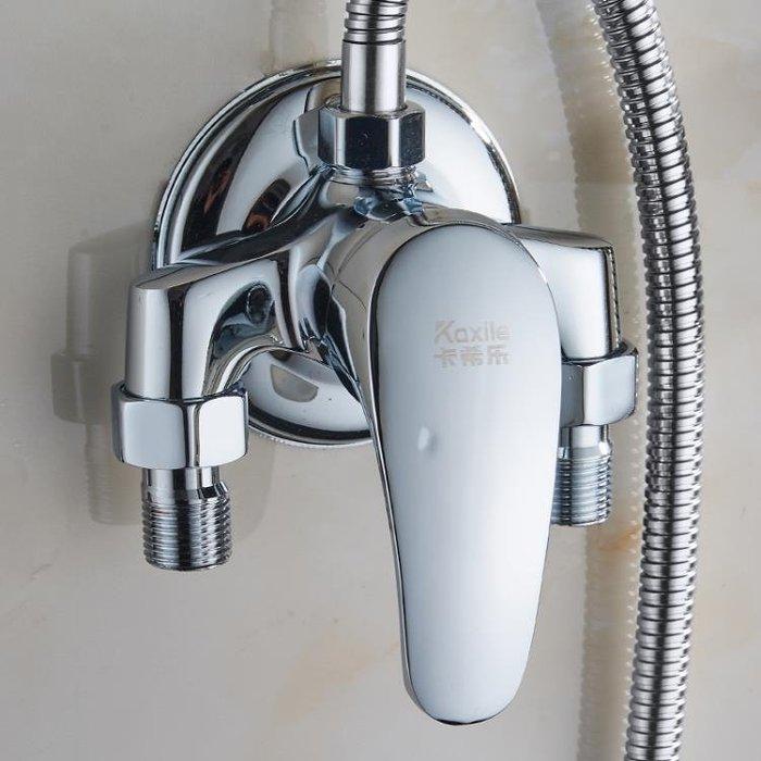 全銅明裝冷熱水龍頭淋浴花灑套裝 太陽能電熱水器明管混水閥開關 交換禮物
