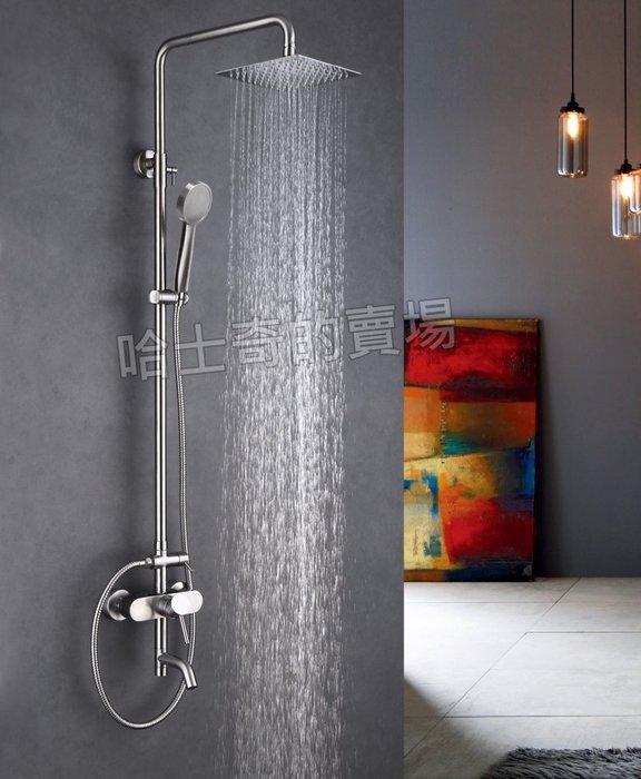 【SGS NSF 認證 無鉛】SCK3002 不鏽鋼304 淋浴柱 360度 頂噴花灑 淋浴龍頭 淋浴組 太陽花灑