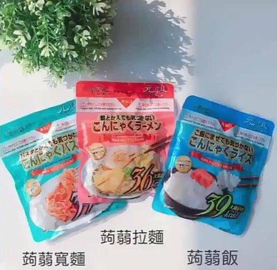 #悠西將# {現貨} 日本NAKAKI 蒟蒻飯 蒟蒻米 低醣 低熱量 日本蒟蒻 生酮 元祖 低碳