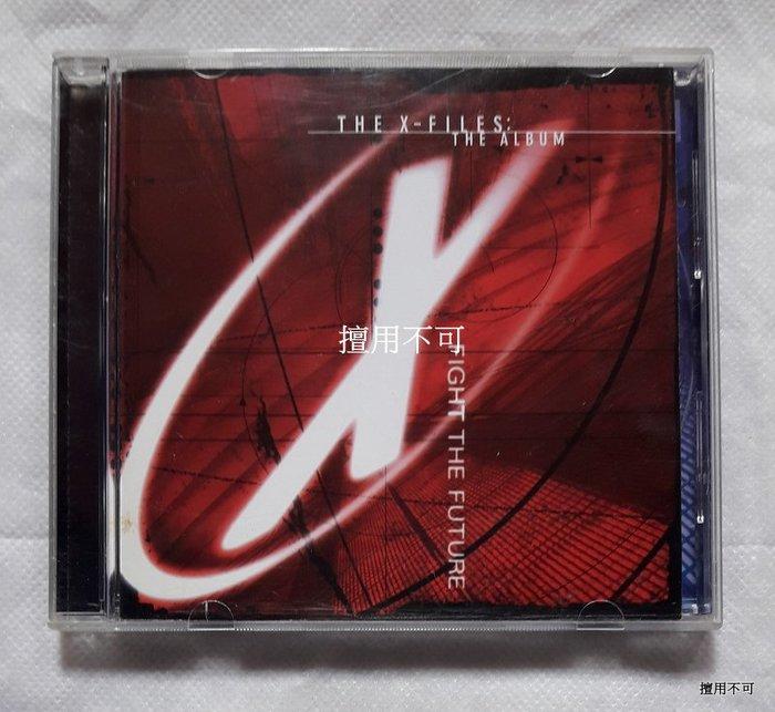 The X-files:The album  X檔案:征服未來 原聲帶
