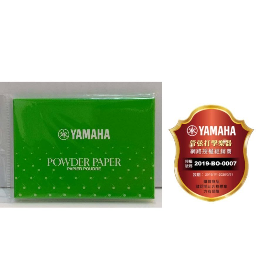 YAMAHA powder paper PP3 from Japan NEW
