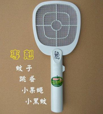 霹靂神 ZAP-301升級版安全電蚊拍2支入 台灣製造 蚊蟲打到跳蚤全部輕鬆搞定 國際發明展金牌獎