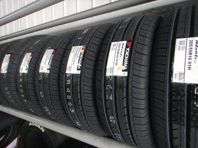 和田☆ 全新 橫濱 YOKOHAMA ES32 輪胎 205-55-16 日本 馬3 馬5 WISH ALTIS