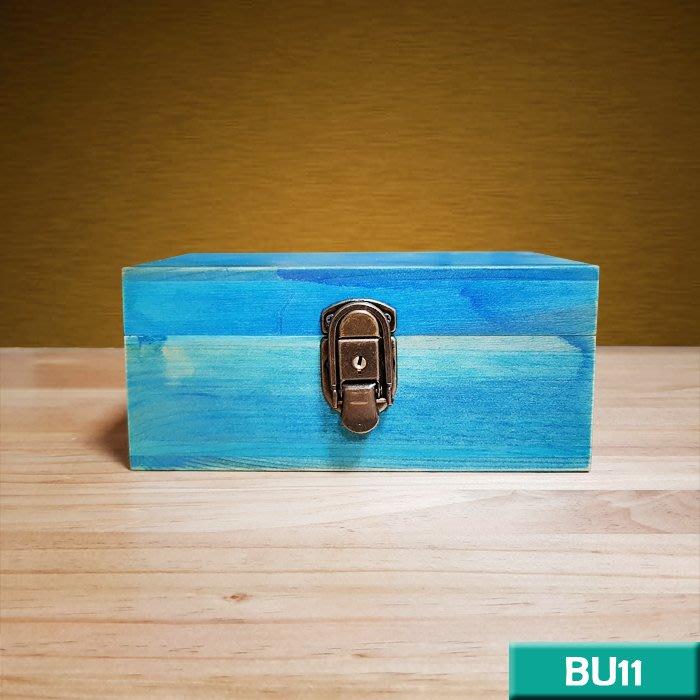 實木鑰匙鎖盒(幻境藍)BU11 禮物盒 木 收納箱 包裝盒 寶箱 木盒 工業風 北歐 LOFT 復古 賈斯特博物館
