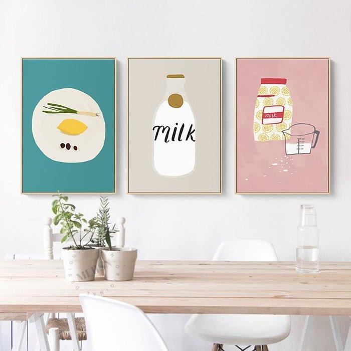 C - R - A - Z - Y - T - O - W - N 牛奶瓶吐司麵包披薩創意掛畫藝術插畫版畫廚房個性裝飾畫