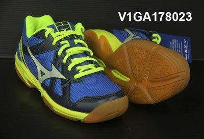(台同運動活力館) 美津濃 MIZUNO CYCLONE 排球鞋 V1GA178023