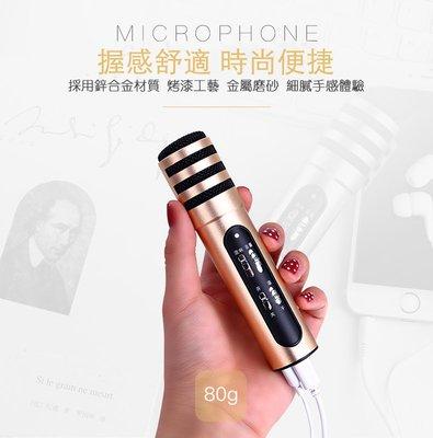 全新標圖 全民K歌KTV神器 蘋果安卓手機直播套裝 主播話筒唱吧麥克風 k98