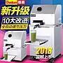 「免運」甘蔗機商用甘蔗榨汁機器不銹鋼全自...