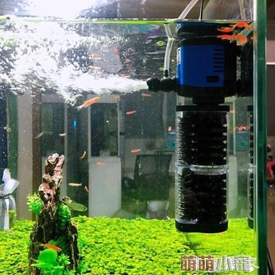 店長好康推薦 濾水器森森內置魚缸過濾器靜音增氧泵三合一潛水泵烏龜缸水族箱過濾設備 交換禮物