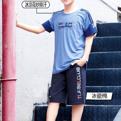 《蕃茄丁》120~170CM//排汗透氣系列~藍色系配色運動風 . 短袖上衣【BT211118】//中大童