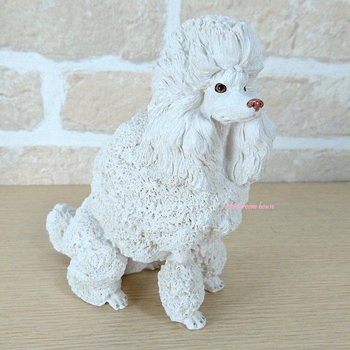 點點蘑菇屋 歐洲精品白色貴賓狗擺飾 小狗狗 動物擺飾 珍藏可愛家飾 禮物 鄉村風雜貨 現貨