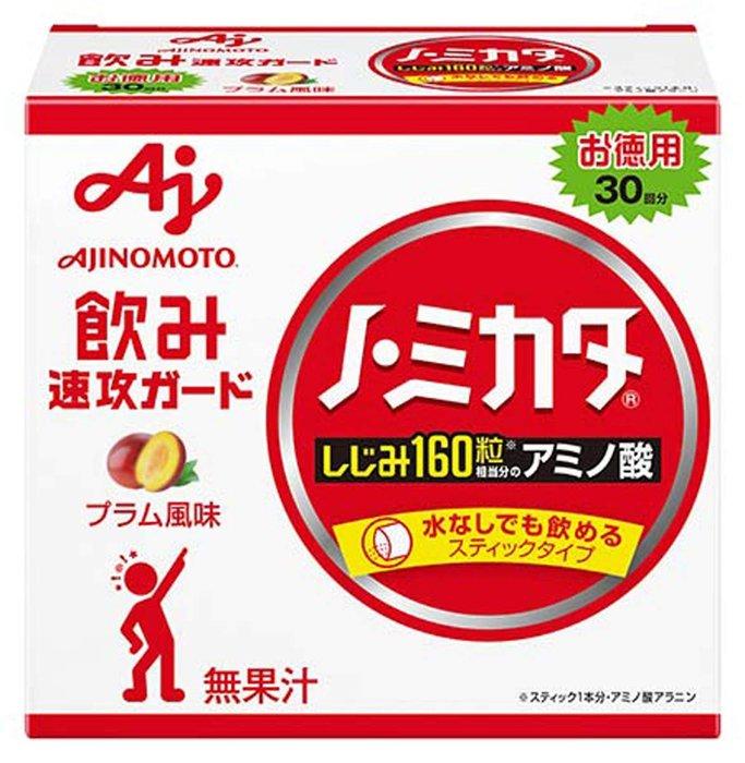 《FOS》日本製 AJINOMOTO 味之素 速攻 胺基酸粉末 30包入 上班族 女生 業務 加班 熬夜 團購 熱銷第一