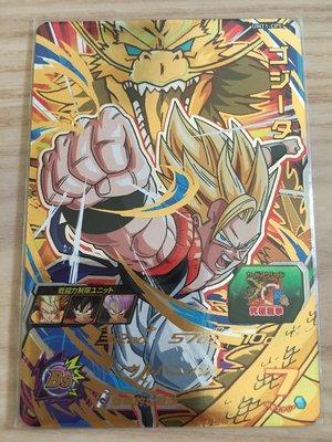七龍珠英雄卡第一彈 台版 CP5龍拳金卡