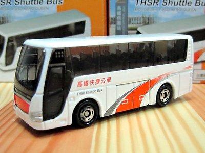 TOMICA (TOWN) 台灣高鐵快捷公車