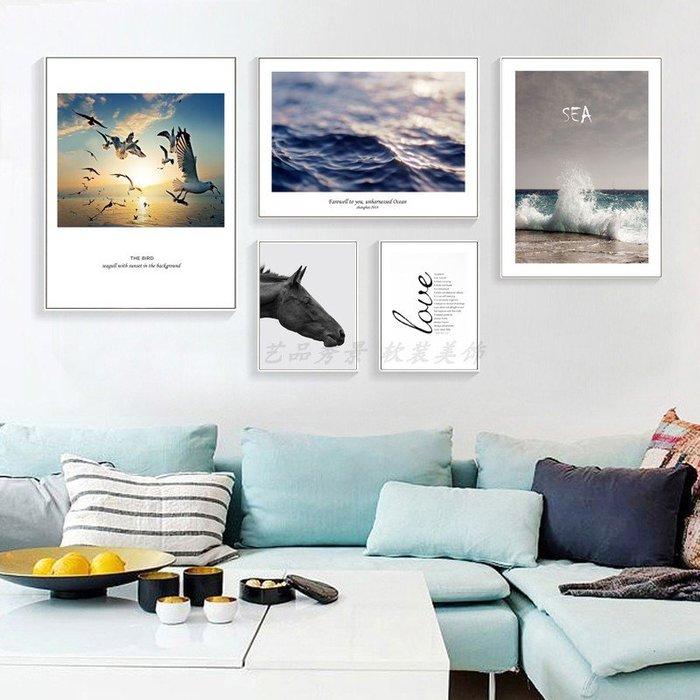 ins北歐現代簡約風格大海海鳥字母海浪裝飾畫畫芯畫布掛畫畫心(不含框)