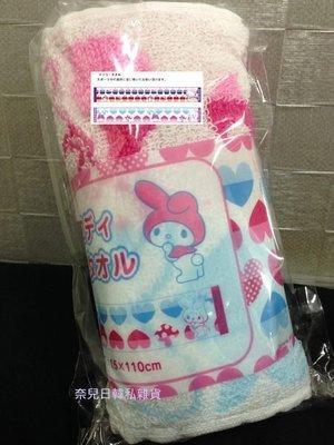 [泇錤小鋪]~日本郵便局2014郵局限定販售 可愛美樂蒂Melody長毛巾 外出 點點愛心 現貨