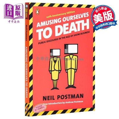 【中商原版】娛樂至死 英文原版 Amusing Ourselves to Death Neil Postman 尼爾·波茲曼 經典暢銷作品