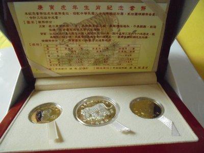 99年二輪新年生肖_虎年套幣=含盒證(附完美外紙盒)=銀幣無氧化 極完美