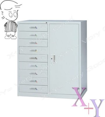 【X+Y時尚精品傢俱】 辦公櫥櫃系列- 單邊九抽屜鋼製公文櫃.鐵櫃.台南市OA辦公家具