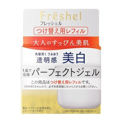 *薄荷糖* 佳麗寶 FRESHEL 膚蕊 深層涵水保濕凝膠(美白)補充瓶-80g